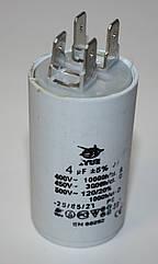 CBB-60H 4 mkf ~ 450 VAC (±5%) конденсатор для пуска и работы. Выводы КЛЕМЫ JYUL (30*50 mm)