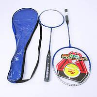 Набор для игры в Бадминтон, 2 ракетки и воланчик в сетке, 3 цвета, BT-BPS-0030