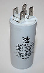 CBB-60H 5 mkf ~ 450 VAC (±5%) конденсатор для пуска и работы. Выводы КЛЕМЫ JYUL (30*60 mm)