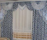"""Шторы + Ламбрекен """"Блекаут"""" Голубого цвета  для гостиной,спальни .Ширина 2.5м -3.5м высота 2.8, фото 1"""