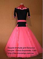 Платье стандарт с фатиновой юбкой без камней