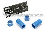 "Ремкомплект вилки   Suzuki AD 50   (шток Ø22.0mm)   ""AS"""