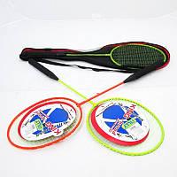 Набор для игры в Бадминтон Tilly, 2 ракетки в сумке 2 цвета, BT-BPS-0017
