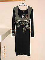 Платье с осенними листьями, фото 1