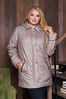 Куртка плащевка металл