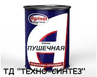 Смазка Пушечная Агринол (16 кг)