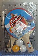 Набор для игры в Теннис настольный, ракетки (0,6см)+3 мяча+сетка,  BT-PPS-0020