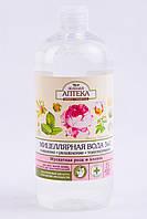 Мицеллярная вода для лица 3 в 1 мускатная роза и хлопок   Зеленая аптека  , 500 мл