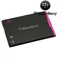 Батарея (АКБ, аккумулятор) JS1 для BlackBerry 9220/9320 (1450 mAh), оригинальный