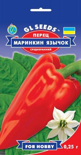 Семена Перец сладкий Маринкин Язычок 0,25 For Hobby