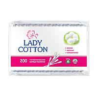 Ватные палочки Lady Cotton, 200 шт 41203430 ТМ: Lady Cotton