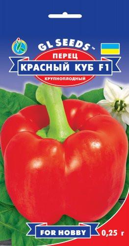 Семена Перец сладкий Красный Куб F1 (0,25г) ТМ GL SEEDS For Hobby