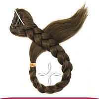 Накладная коса 55 см 85 грамм №05 Шоколад