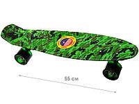 Скейт 55см, колеса PU, 2-х сторонний принт, в пакете