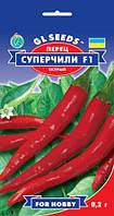 Семена Перец острый Суперчили F1 0,2 For Hobby