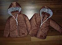 Курточки на холодную весну/осень. На рост 86-92, 92-98, 98-104,104-110  🍁плотная, ветронепроницаемая плащёвка