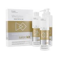Набор Wellplex Erayba- революционная система защиты и восстановления  ослабленных, поврежденных волос.