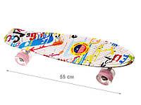 Скейт 55см, колеса PU свет, 2-х сторонний принт