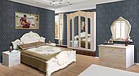 Спальня 4Д Империя Роза
