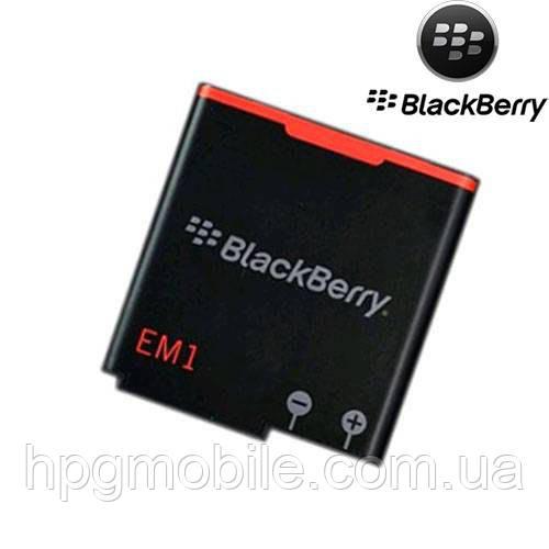 Батарея (АКБ, аккумулятор) EM1 для BlackBerry 9350, 9360, 9370 (1000 mAh), оригинальный