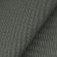 Ткань сумочно-рюкзачная канвас ВО серый