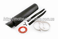 """Глушитель (тюнинг)   420*110mm, креп. Ø78mm   (""""гравитекс"""", черный, прямоток, mod:6)"""