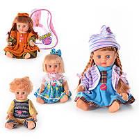 Интерактивная кукла «Алина» в рюкзаке, говорит на русском языке