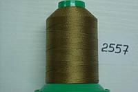 Нитка №40 (1000 м.) «Титан» колір  2557 бежево-коричневий