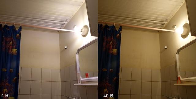 Сравнение светодиодная лампа 4Вт и обычная 40 Вт