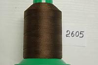 Нить №40 (1000 м.) «Титан» колір 2605 коричневий