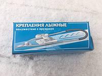 Универсальные Лыжные Крепления полужесткие с пружиной