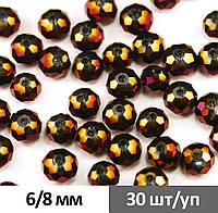 ПЕРПЛ ПТ 6/8 мм Хрустальные бусины Рондель (30 шт)