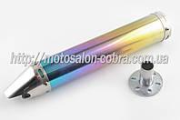Глушитель (тюнинг)   280*60mm, креп. Ø48mm   (нержавейка, сигара, радуга, прямоток, mod:1)
