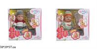 Кукла — пупс интерактивная Baby doll 8001-L/8001-Q, 9 функций