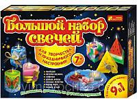 """Большой набор свечей 9 в 1 9007 /15100214Р (6) """"Ranok Creative"""""""