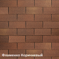 Битумная черепица SHINGLAS КЛАССИК Фламенко, фото 1