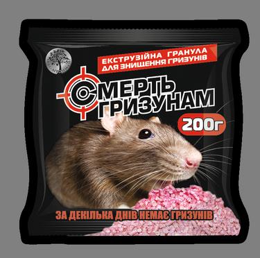 Средства от мышей, крыс, кротов и слепышей