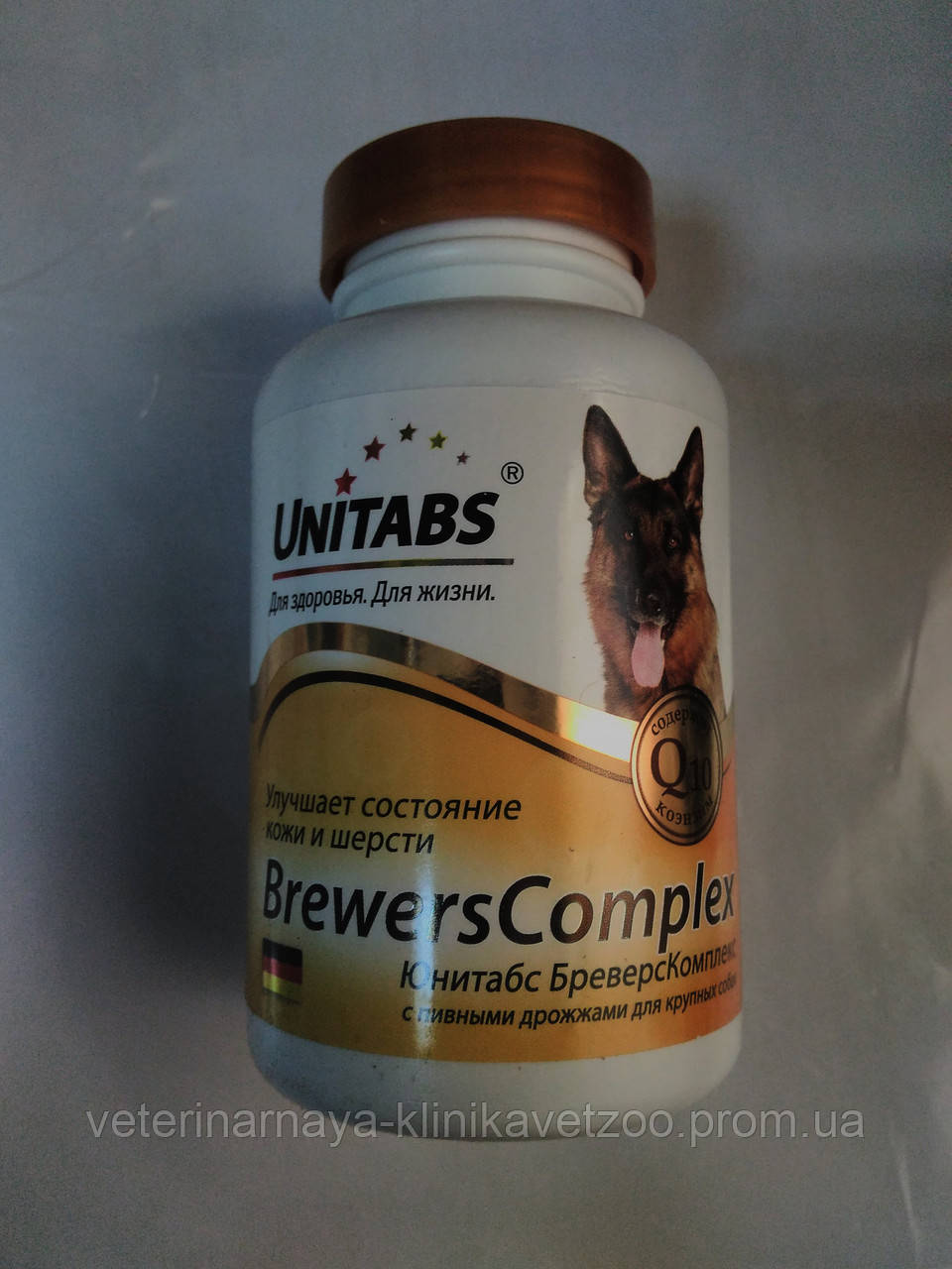 Unitabs Бреверс комплекс с пивными дрожжами для крупных собак.