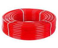 Труба для теплого пола EUROTERM standard 16х2 PE-RT oxygen barrier