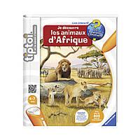 Интерактивная книга Ravensburger Познакомься с животными Африки 638 ТМ: Ravensburger