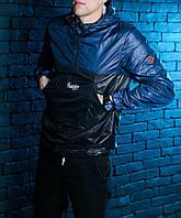 Анорак, ветровка, куртка весенняя, осенняя, высокое качество, черный+синий
