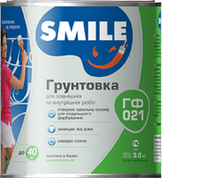 Грунтовка «SMILE®» ГФ021 Черный 2,8 кг