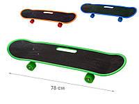 Скейт 79см, колеса PVC,