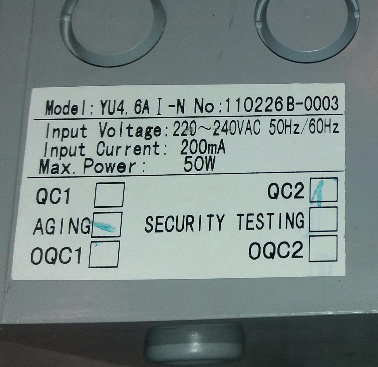 Блок управления YU4.6A I-N