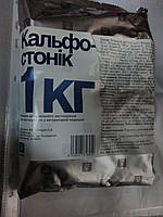 Кальфостоник 1 кг. порошок  витаминно-минеральная кормовая добавка для животных.