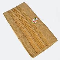 Угорський   банний  рушник
