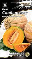 Семена дыни «Сладкоежка» 2 г