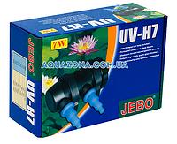 Jebo UV-H 7, 7 Вт