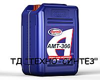Масло теплоноситель АМТ-300 (20л)