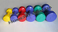 Гантели для фитнеса 0,5 кг; 1 кг; 1,5 кг; 2 кг; 2,5 кг; 3 кг, 4 кг